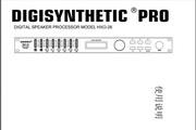 湖山DiGiSYNTHETIC HXO-26数字音响处理器说明书