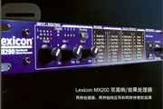 湖山Lexicon MX 200双混响/效果处理器说明书