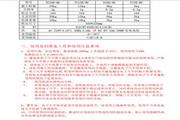 双杰TC6K-H电子天平使用说明书