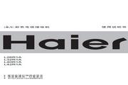 海尔 L32R1A液晶彩电 使用说明书