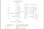 华索VM421录音器说明书