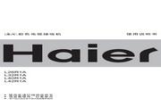 海尔 L26R1A液晶彩电 使用说明书