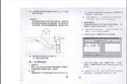 华索VR248录音器说明书