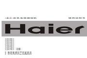海尔 LU47K1液晶彩电 使用说明书