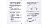 华索VR238录音器说明书
