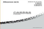海信 TLM3707U液晶彩电 使用说明书