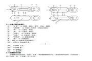 旺德电通WD-2902(5) MP3数位随身听说明书