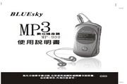旺德电通MP-900 MP3数位随身听说明书
