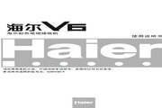 海尔 D29FV6H-F彩电 说明书