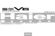 海尔 D25FV6H-F彩电 说明书