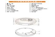 旺德电通KCD-W9901MMP3/CD随身听说明书