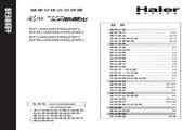 海尔 KF-35GW/HG(ZXF)空调 使用说明书