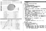 旺德电通KCD-3006V CD/MP3随身听说明书