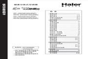 海尔 KFR-25GW/HG(ZXF)空调 使用说明书