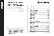 海尔 KF-25GW/HG(ZXF)空调 使用说明书