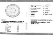 旺德电通KCD-3005V CD/MP3随身听说明书