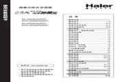 海尔 KFR-25GW/G(ZXF) 空调 使用说明书