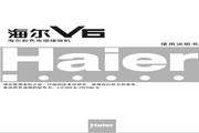 海尔 21FV6H-B彩电 说明书<br />