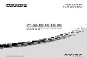 海信 液晶电视TLM42V68P型 使用说明书