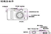 MEGXON C431数码相机说明书