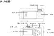 MEGXON S308数码相机说明书