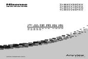 海信 液晶电视TLM52V78PKN型 使用说明书