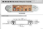 金星V5000多媒体播放器说明书