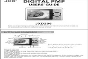 金星JXD206多媒体播放器说明书
