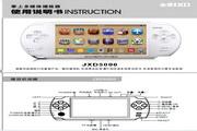金星JXD5000多媒体播放器说明书