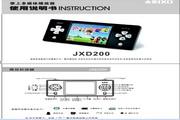 金星JXD200多媒体播放器说明书