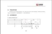 科康达HB7000系列汉邦硬盘录像机中文说明书