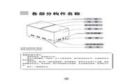 海尔 FCD-270GS 冰箱 说明书