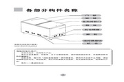 海尔 FCD-217GS冰箱 说明书