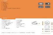 声宝WK-W514ML型CD/MP3随身听说明书
