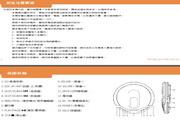 声宝WK-W802ML型CD/MP3随身听说明书