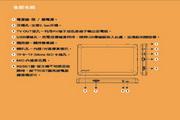 声宝MP-C1006L型数位播放器说明书