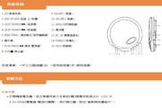 声宝WK-W801ML型CD/MP3随身听说明书