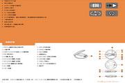 声宝WK-W513ML型CD随身听说明书