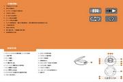 声宝WK-W512ML型CD随身听说明书