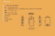 声宝MK-C904L型MP3播放器说明书