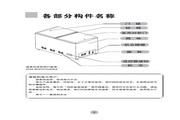 海尔 FCD-195GS冰箱 说明书