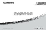 海信 液晶电视TLM40V68PK型 使用说明书
