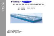 海尔 DK0.5WFDC冰箱 说明书