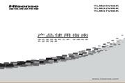 海信 液晶电视TLM37V86K型 使用说明书