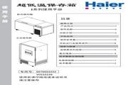 海尔 BD-370LT-86L-I冰箱 说明书