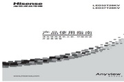 海信 液晶电视LED37T28KV型 使用说明书