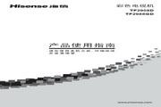 海信 CRT电视TF2988GD型 使用说明书
