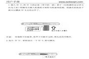 道勤RK-5700S数码播放器使用说明书