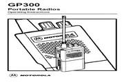 摩托罗拉 GP300对讲机 说明书
