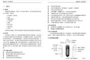 朗科音乐精灵 MP3 C610说明书